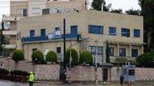 Greek far-left group 'claims Israeli embassy attack'