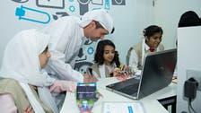 Will UAE's Ras Al Khaimah produce the next Bill Gates?
