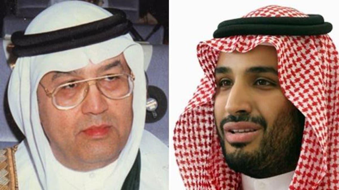الأمير محمد بن سلمان وغازي القصيبي