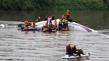 Dramatic footage shows TransAsia plane crashing in Taiwan river