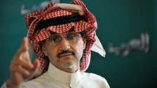 Alwaleed's firm takes $266.7 mln stake in music streaming service Deezer