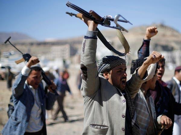اليمن.. الحوثيون يطبقون على مضيق باب المندب