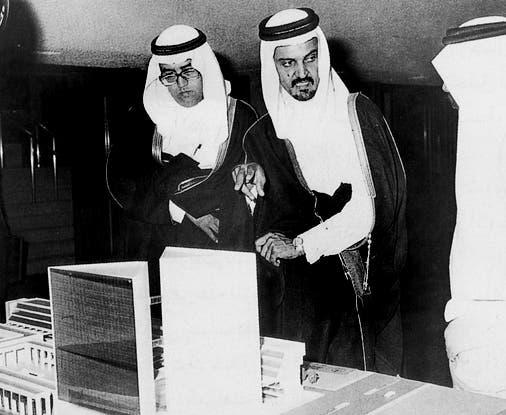 الأمير سعود الفيصل مع الدكتور غازي القصيبي
