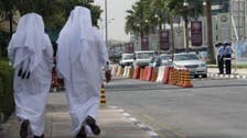 Qatar population jumps more than 10% in 2014