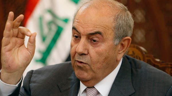 Ayad Allawi said that he had been contacted by some victims and that he had told the government about the matter. AFP