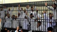 U.S. slams mass sentencing of 230 Egyptians