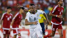 Violence halts African Nations Cup semi-final