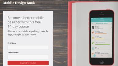 8 دروس مجانية لتعليم تصميم تطبيقات الأجهزة الذكية