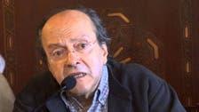 المغرب: محمد برادة يترأس لجنة المهرجان الوطني للفيلم