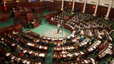 Foul odors emanating from Tunisia's parliament
