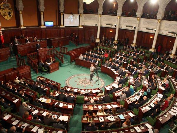 """استقالة 16 نائبا من كتلة """"نداء تونس"""" في البرلمان"""