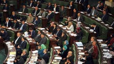 Tunisia's Ennahda demands probe into 'coup plot paper'