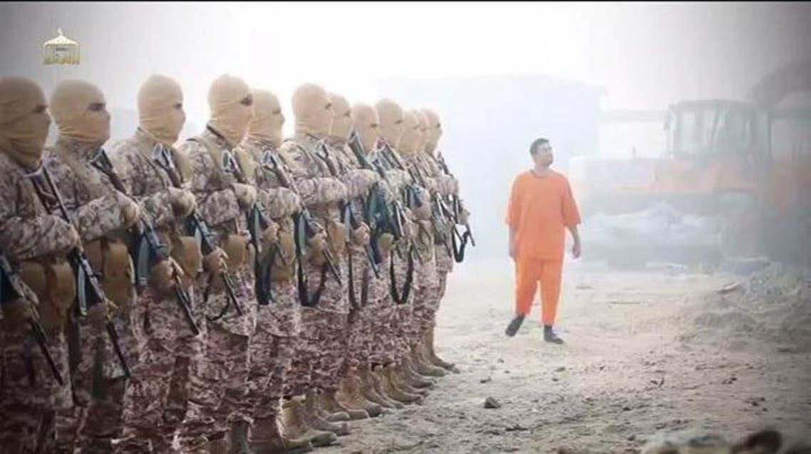 Jordanian pilot ISIS video