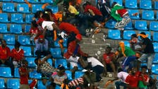 Ghana call for stiff action after fans injured