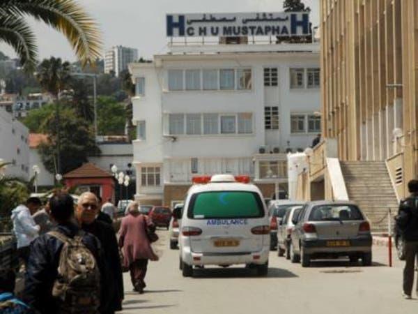 حريق بأكبر مستشفى جزائري بسبب شاحن جوال مغشوش
