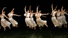 Official 'illegally' monitored artists, staff in Turkish ballet authority