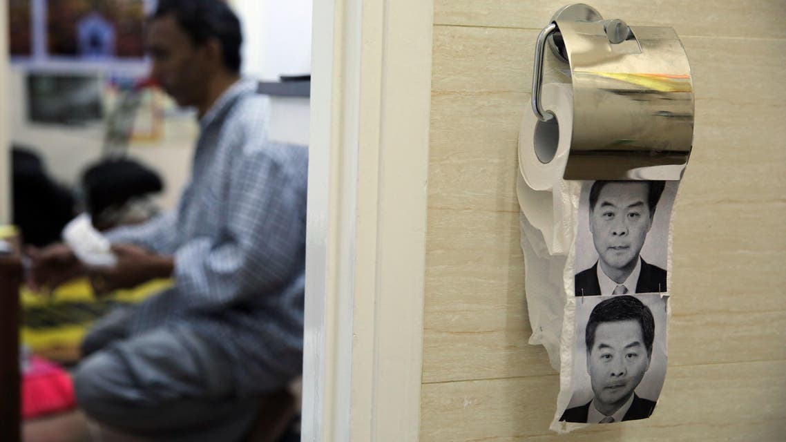 Leung Chun-ying AFP