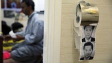 China seizes toilet paper ridiculing Hong Kong leader