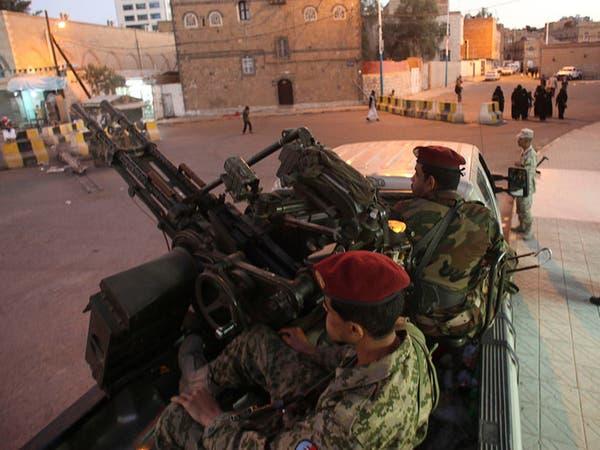 بن عمر يصل صنعاء وسط انتشار كثيف لمسلحي الحوثي