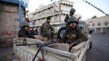 یمن میں 19 مارچ سے جاری لڑائی میں 540 افراد ہلاک،1700 زخمی