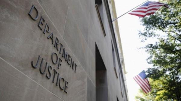 اتهام قاضٍ سابق بالتزوير لصالح مرشحين ديمقراطيين