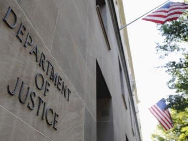 أميركا تتهم 5 أشخاص بانتهاك العقوبات على إيران