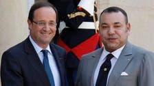 هولاند يستقبل العاهل المغربي الاثنين