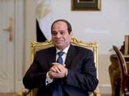 السيسي يعفو عن 1118 سجينا بمناسبة ذكرى تحرير سيناء