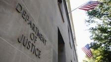 کانگریس کی عمارت سے حساس مواد کے چوری ہونے کے پر وزارت انصاف کو تشویش
