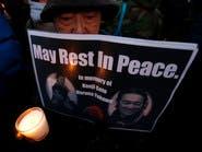 السلطات اليابانية تمنع صحافياً من التوجه إلى سوريا