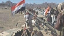 الحوثيون يقتحمون مقر الرئاسة ويعينون مديرا جديدا