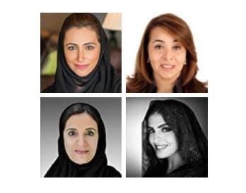 Princess Ameera Al-Taweel of Saudi Arabia, Sheikha Bodour Al Qasimi of the UAE, Egyptian Minister of Social Solidarity Ghada Fathi Ismail Wali, Sheikha Lubna Al Qasimi of the UAE
