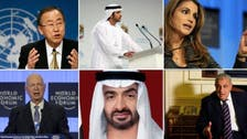 Dubai Government Summit 2015: Your guide to key speakers