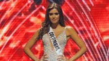 Colombia Marxist rebels invite Miss Universe to attend peace talks