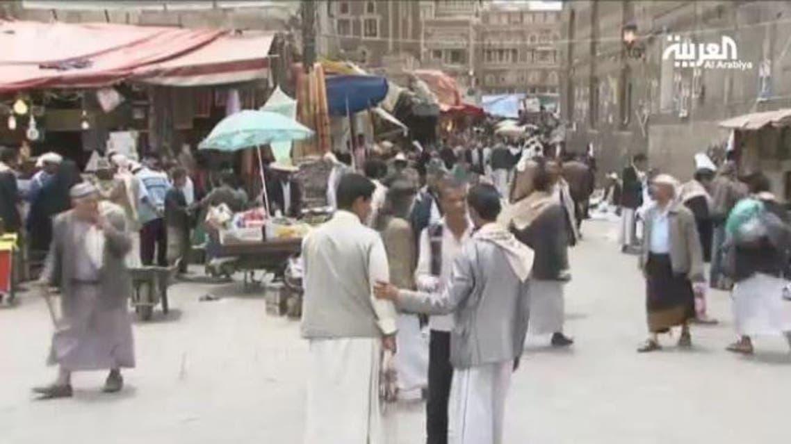 اقتصاد اليمن