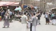 الانقلاب الحوثي يفاقم معاناة اليمنيين الاقتصادية
