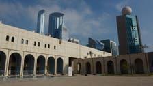 Emirati students to design center piece mosque