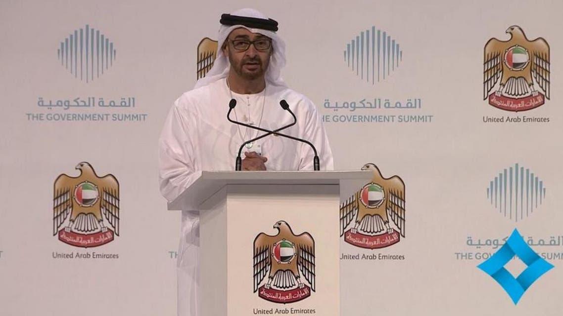 Abu Dhabi Crown Prince hails King Salman, sees stable UAE energy future (UAE Government)
