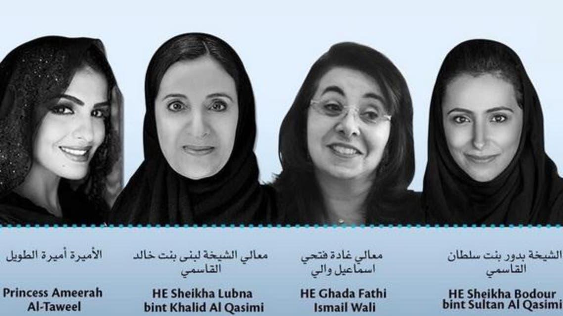 Arab women speaking during the UAE Government Summit in Dubai (Al Arabiya)