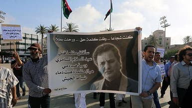 هيومن رايتس ووتش: الصحافيون يهاجمون في ليبيا
