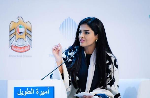Image result for Ameera Al Taweel