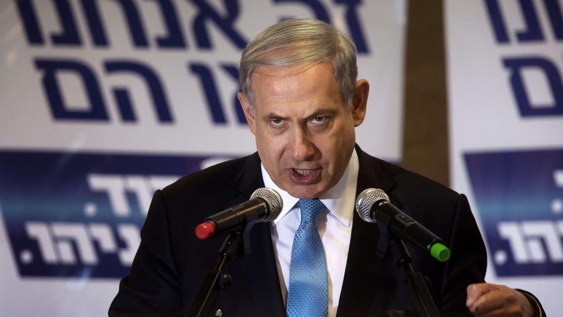 Benjamin Netanyahu AFP
