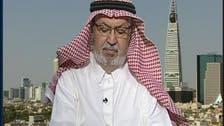 خبير: استهلاك ضخم للطاقة بالسعودية بـ77 مليار دولار