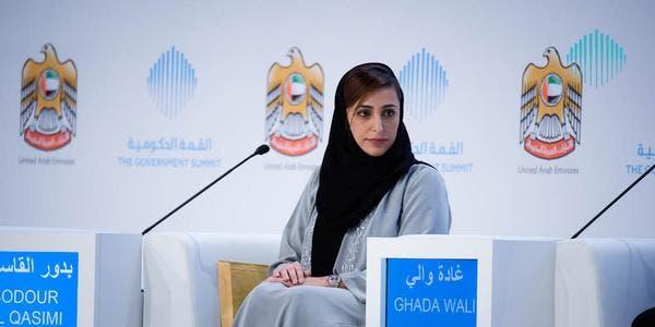 , Sheikha Bodour Al Qasimi of the UAE (Al Arabiya)