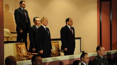 بالصور.. السيسي يصطحب بوتين إلى دار الأوبرا المصرية