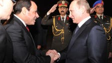روسی صدر کا دورہ مصر، صدر السیسی سے ملاقات