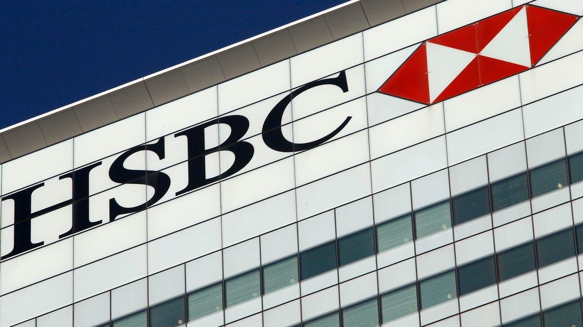 HSBC admits Swiss bank failings over client taxes (AP)