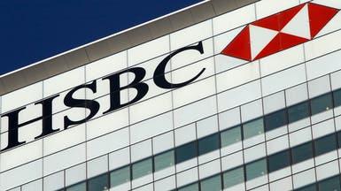 """""""إتش إس بي سي"""": اهتمام عالمي بسوق الأسهم السعودية"""