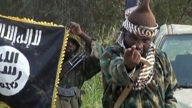 """7 قتلى في هجوم جديد لـ""""بوكو حرام"""" بنيجيريا"""