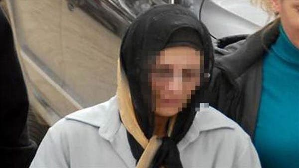 Turkish Woman Porn 65